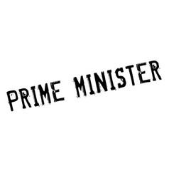 Prime minister rubber stamp vector