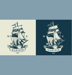 vintage monochrome nautical and maritime logo vector image