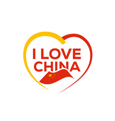I love china vector