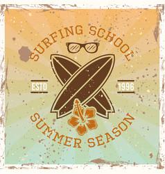 surfing school colored vintage emblem vector image