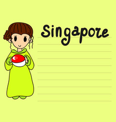 Girl from singapore vector