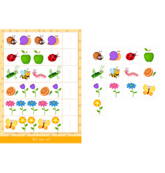 Memory gme for kids vector