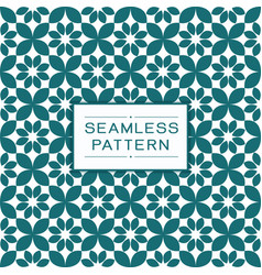 seamless floral pattern and modern stylish texture vector image