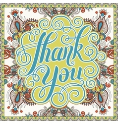 thank you handwritten lettering inscription on vector image