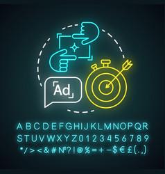 Promotion neon light concept icon marketing pr vector