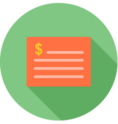 Receipts vector