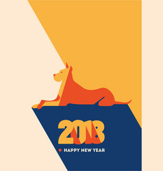 2018 happy new year dog greeting card vector image
