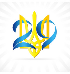 29 years ukraine independence day number vector