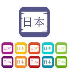 japanese characters icons set vector image