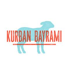 kurban bayrami lamb sheep concept design vector image