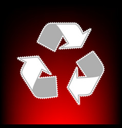 recycle logo concept vector image