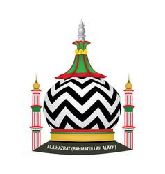 Ala hazrat imam ahmed raza khan barelvi tomb vector