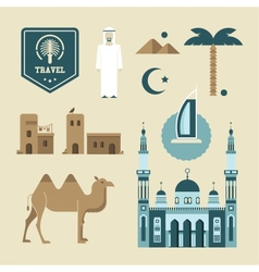 Arabic icons vector image vector image
