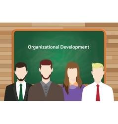 Organizational development program in vector image vector image