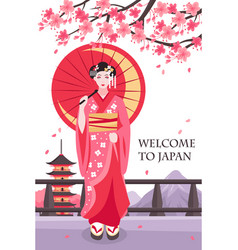 ancient japan geisha poster vector image vector image