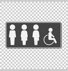 Icon plate gender neutral toilet vector