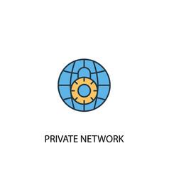 private network concept 2 colored line icon vector image