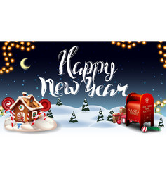 happy new year greeting postcard with cartoon vector image