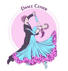 dance line color ballroom dancing classic vector image