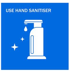 Hand sanitizer vector