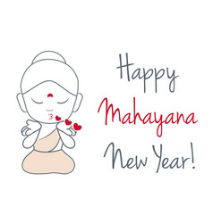 Happy mahayana new year- cute buddha blowing kiss vector