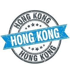 Hong Kong blue round grunge vintage ribbon stamp vector