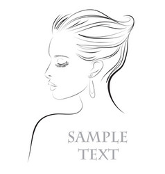 makeup icon profile vector image
