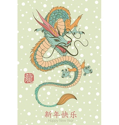 year of dragon vintage vector image