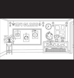 children school class background with ornament vector image