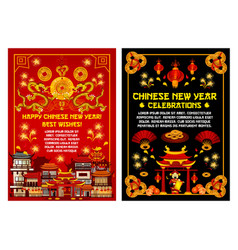 chinese new year golden red greeting card vector image