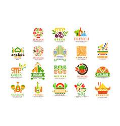 continental cuisine logo design set italian vector image