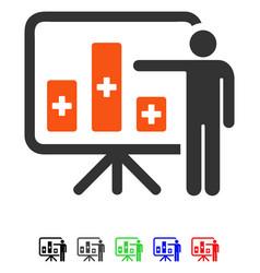 Medical public report flat icon vector