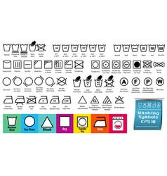 set fabric care or washing symbols or laundry s vector image