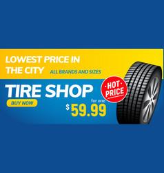 Tire shop voucher banner tyre sale automotive vector