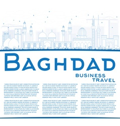 Outline Baghdad Skyline with Blue Buildings vector image vector image
