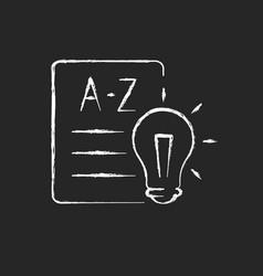Language arts chalk white icon on dark background vector