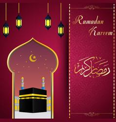Ramadhan kareem with hajj kaaba background vector