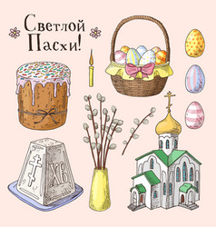 Set of hand drawn orthodox easter symbols vector