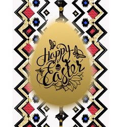 Happy Easter Sign symbol logo vector image