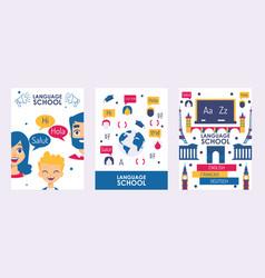 language school banner vector image