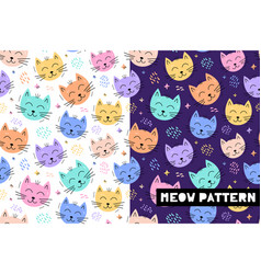 seamless childish pattern with funny cat animals vector image