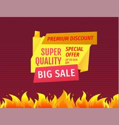 super quality sale special offer premium discount vector image