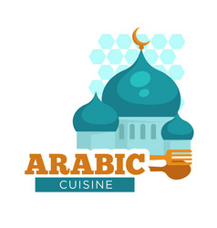 arabic cuisine traditional meals spoon and fork vector image