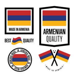 Armenia quality label set for goods vector