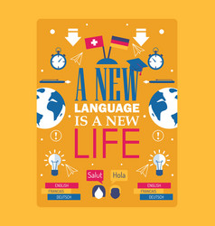 Language learning inspiration poster vector