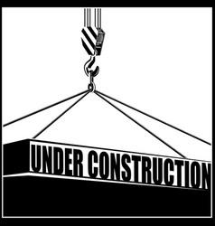 under constructiom vector image vector image