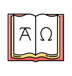 Alpha and omega color icon beginning and end open vector