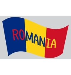 Romanian flag waving with word romania vector