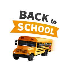 Stock back to school vector