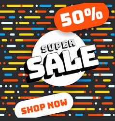 super sale abstract banner retro style vector image